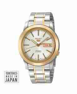 Seiko-snke54j1-automatic