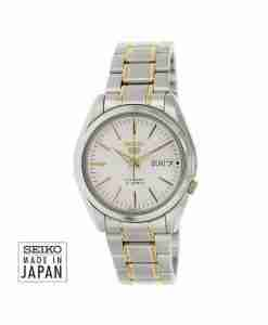 Seiko5-snkl47j1-automatic